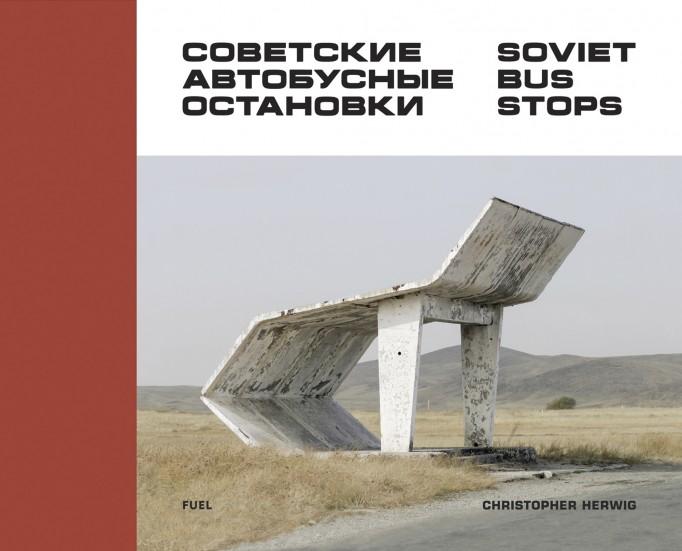 FUEL_SOVIET-BUS-STOPS-682x551