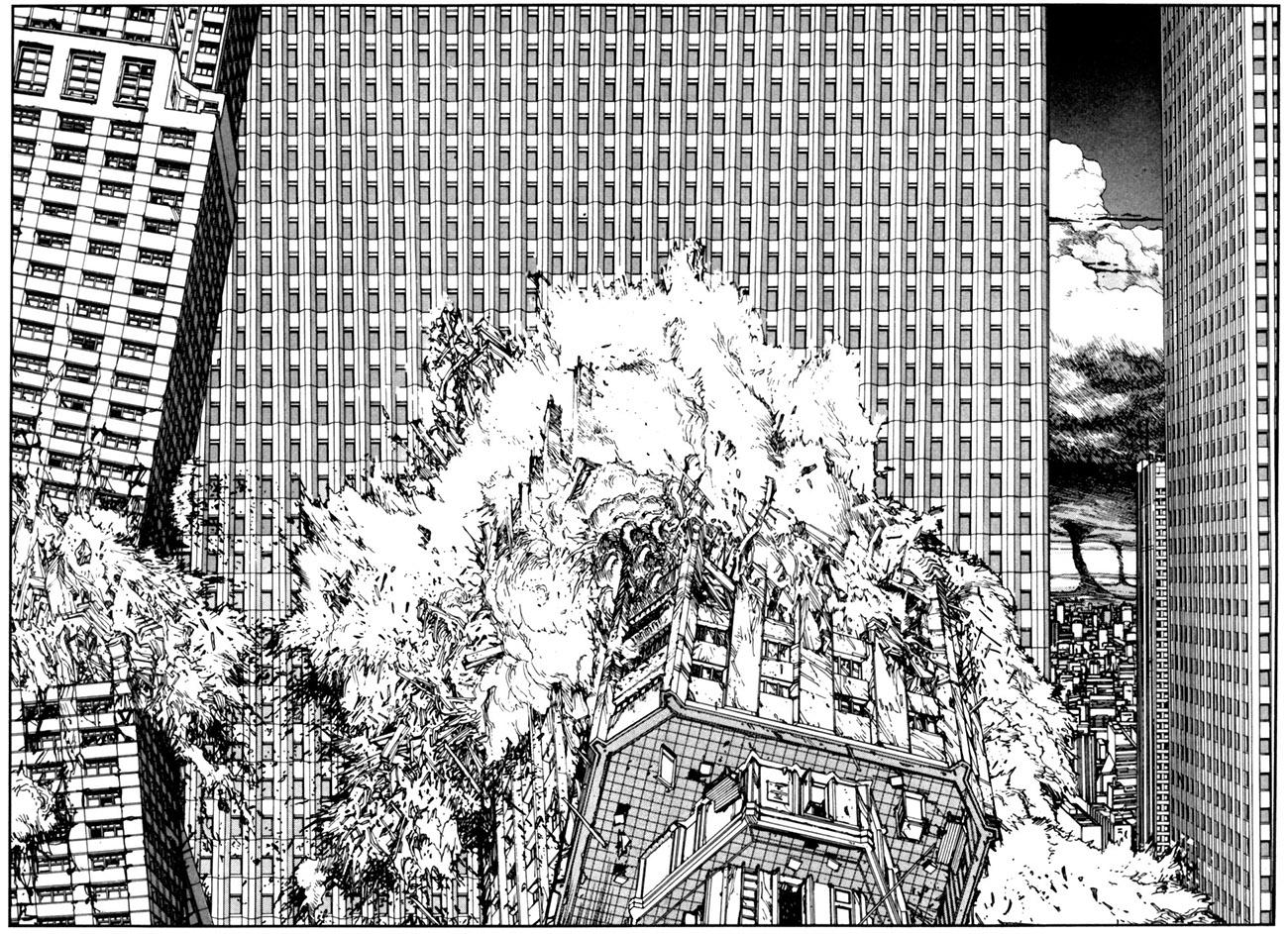 destruction tokyo dessin
